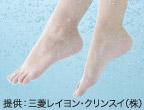 高濃度炭酸泉の足浴